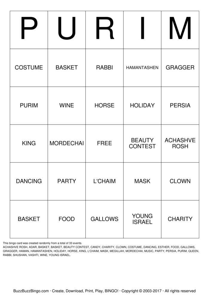PURIM Bingo Card