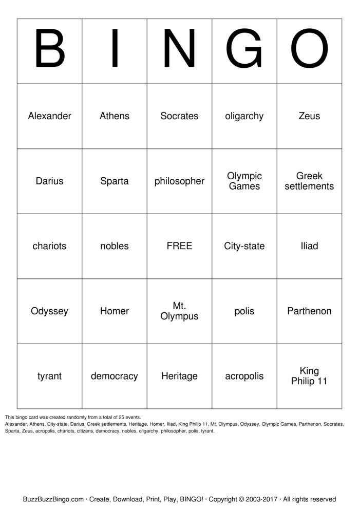 Download Ancient Greece Bingo Cards